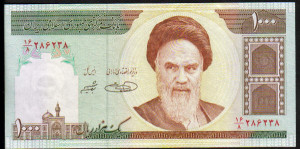 Iranian Rial Currency News and Revaluation | Learn about Iran's